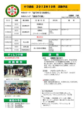 s212cs-201310.png